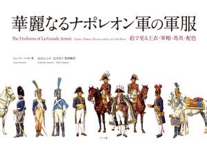 Napoleon_cover_2