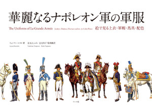 Napoleon_cover