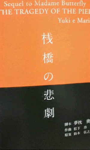 20170126141028_2