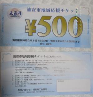 Photo_20200610122701